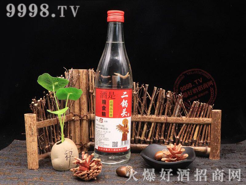 二锅头纯粮酒-500ml