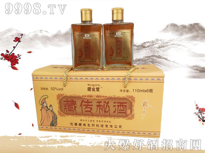 招商产品:藏传秘酒%>&#13招商公司:西藏藏飨生物科技有限公司