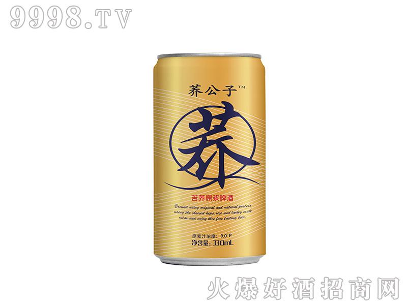 荞公子苦荞原浆乐虎体育直播app 330ml