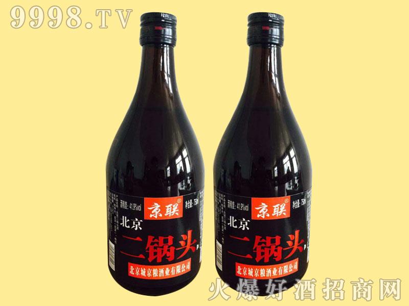 京联二锅头 41.9°750ml-白酒招商信息