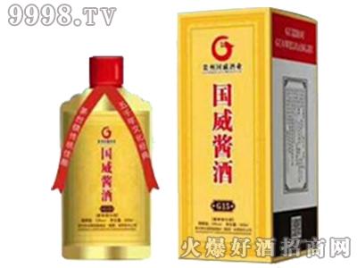 国威酱酒-G15