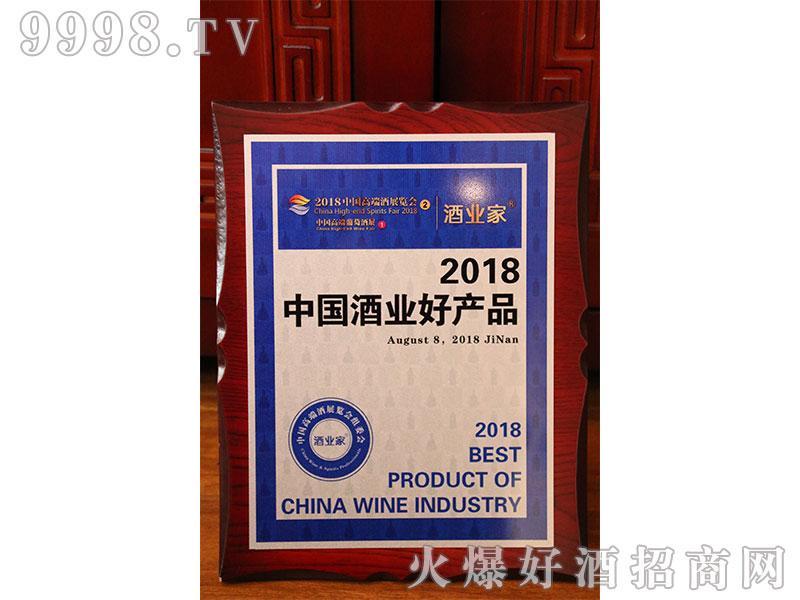 2018中国酒业好产品