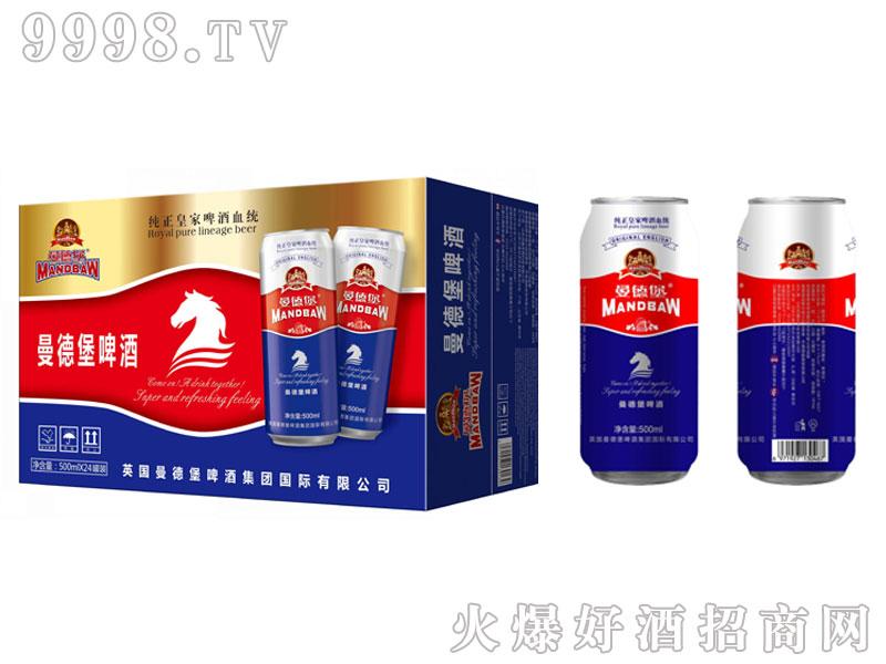 曼德堡啤酒 500ml