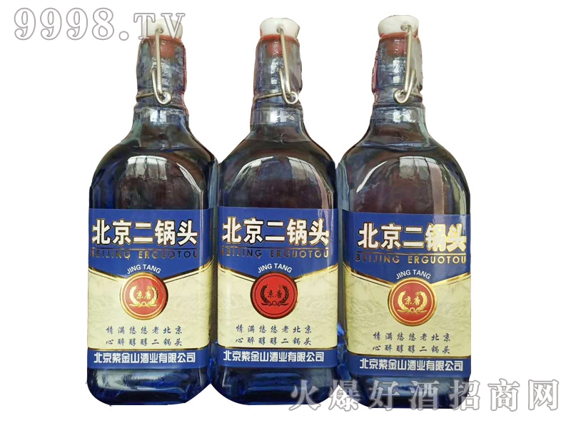 京唐方瓶二锅头
