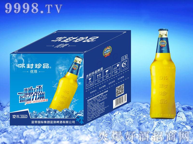蓝带冰封珍品 450ML