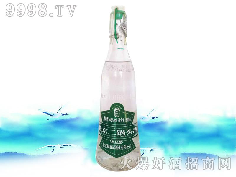 程府记二锅头酒出口型500ml×12瓶