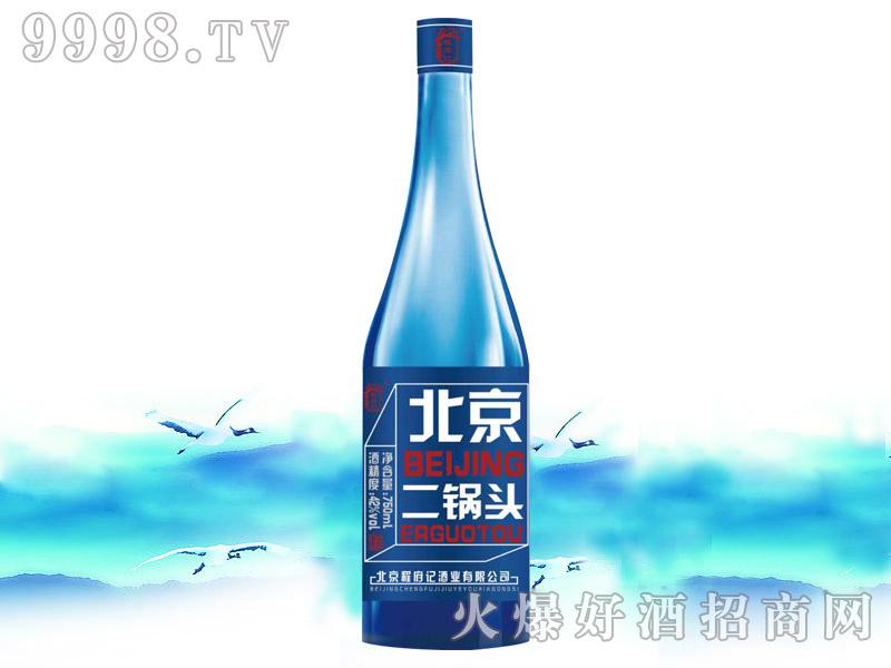 程府记二锅头酒750ml×12瓶