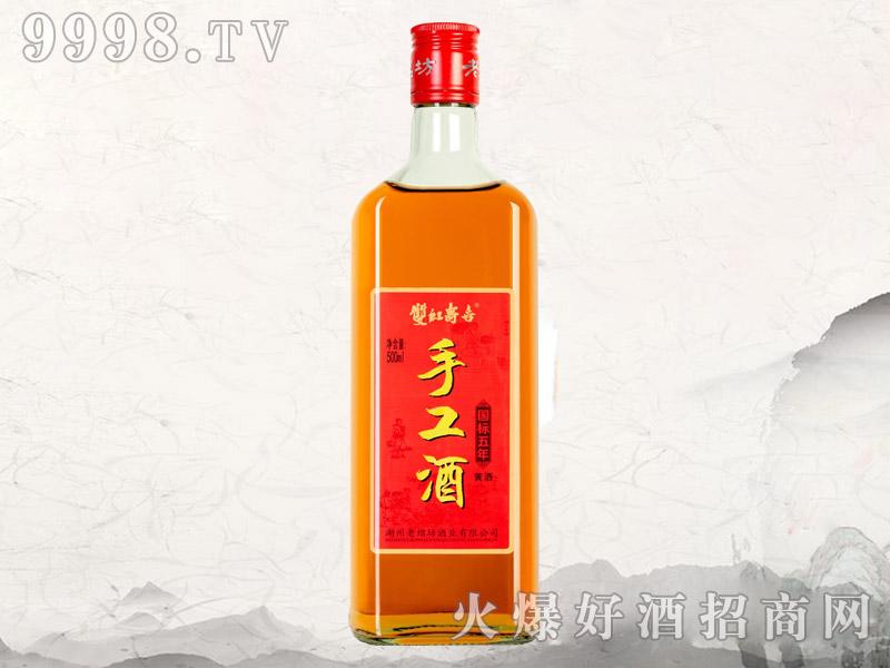 双红寿喜手工酒国标五年