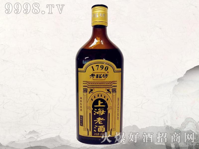 老绍坊上海老酒国标十年