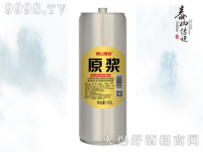 泰山传说原浆乐虎体育直播app-10L桶装