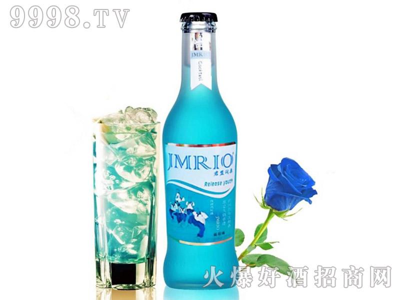 君盟蓝莓味鸡尾酒