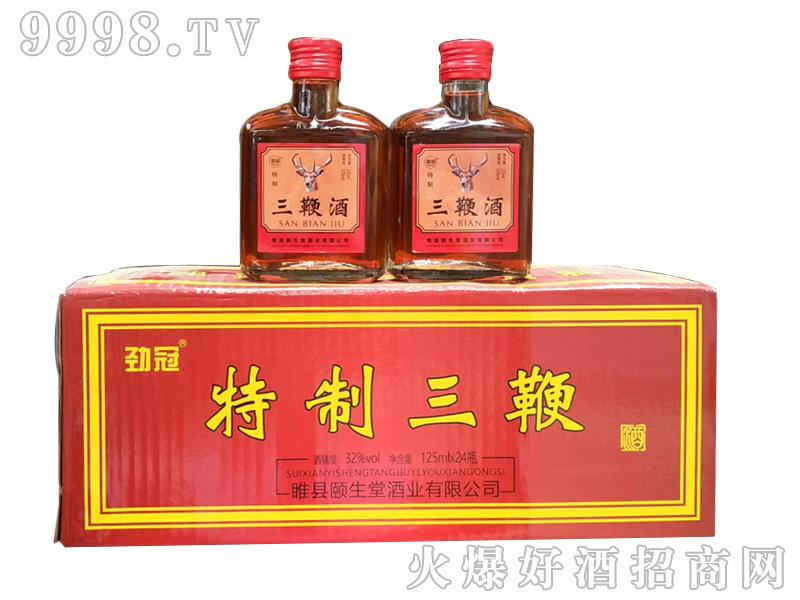 三鞭酒125ml×24瓶