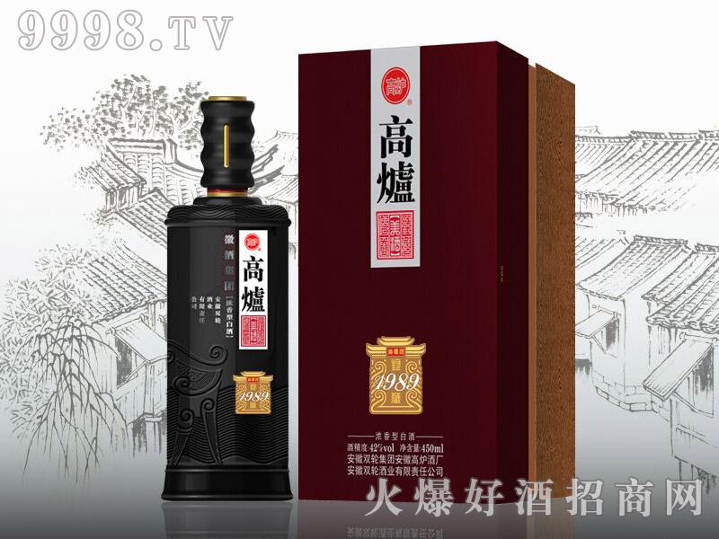 高炉美酒1989