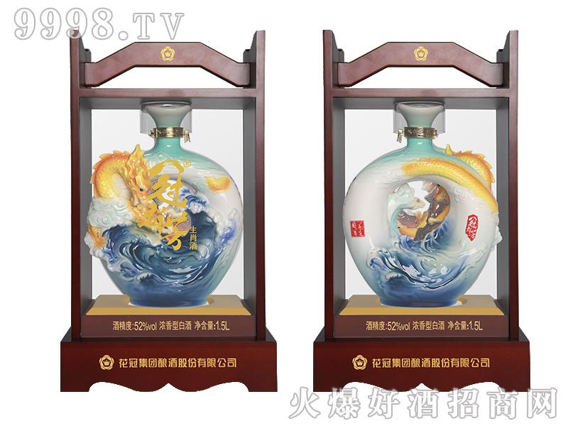 冠群芳十二生肖酒(龙)1500ml