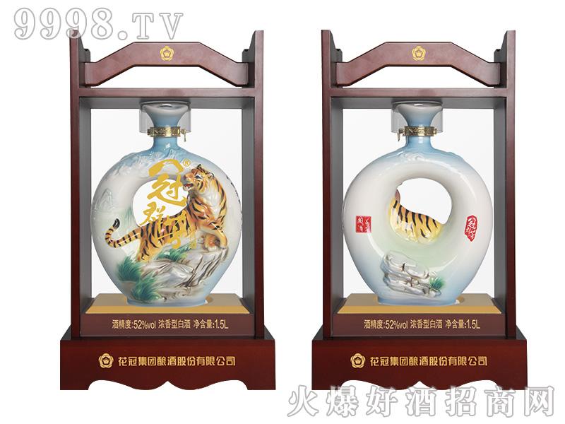 冠群芳十二生肖酒(虎)1500ml