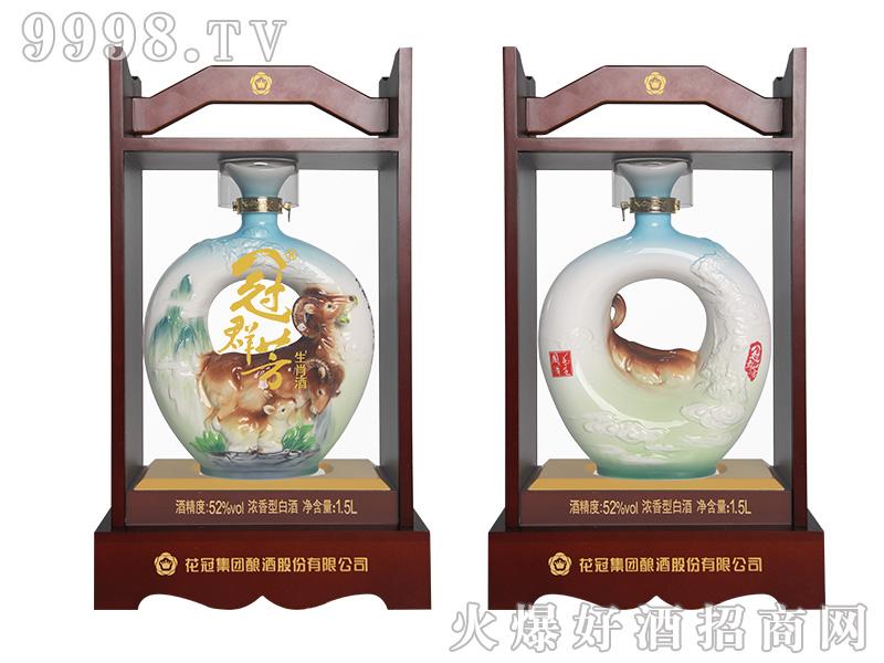 冠群芳十二生肖酒(羊)1500ml