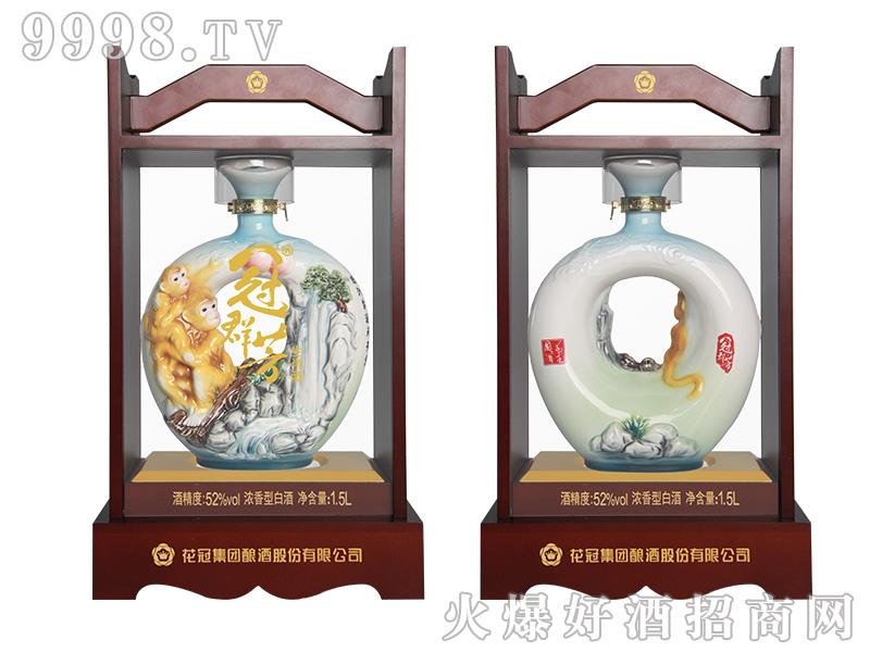 冠群芳十二生肖酒(猴)1500ml