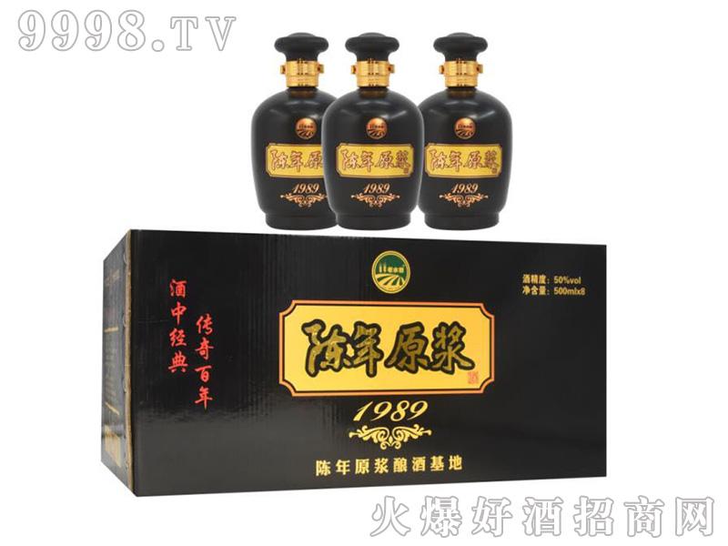 陈年原浆纯粮酒 500mlx8