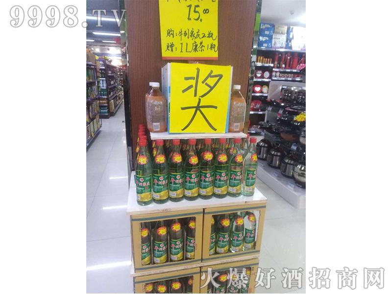同惠堂线下活动有奖-白酒招商信息