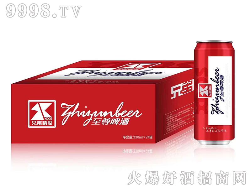 330高细罐至尊啤酒