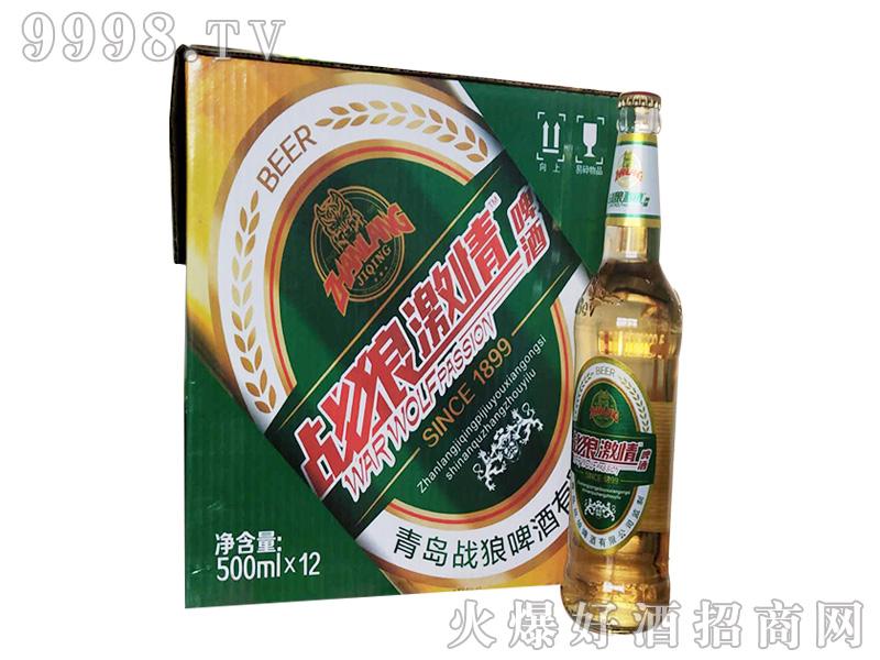 战狼激情啤酒