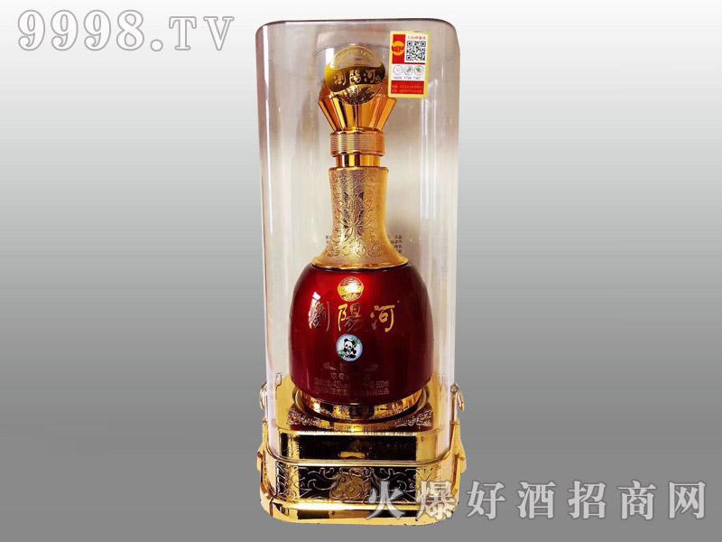 浏阳河酒神酿