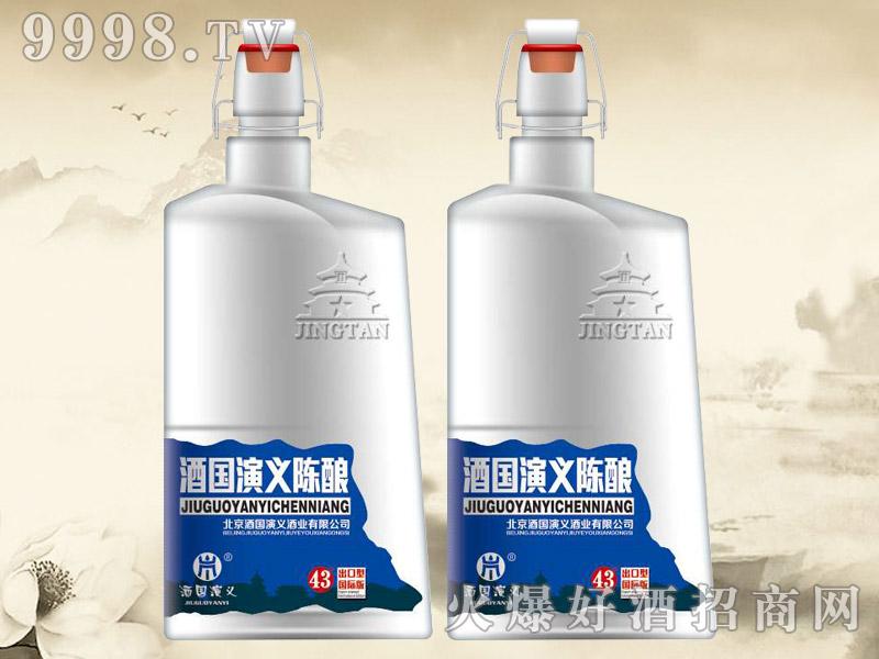 酒国演义陈酿白酒(蓝瓶)