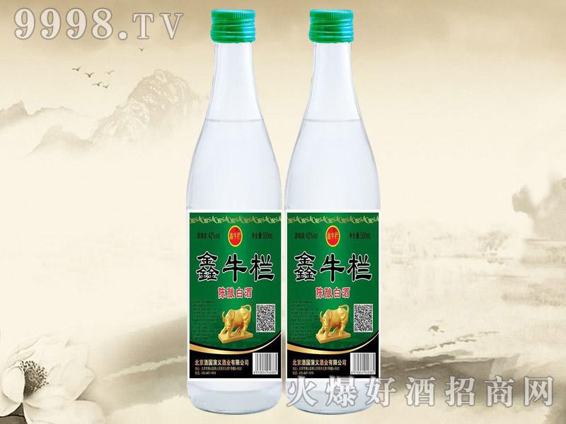鑫牛栏陈酿白酒 42°500ml