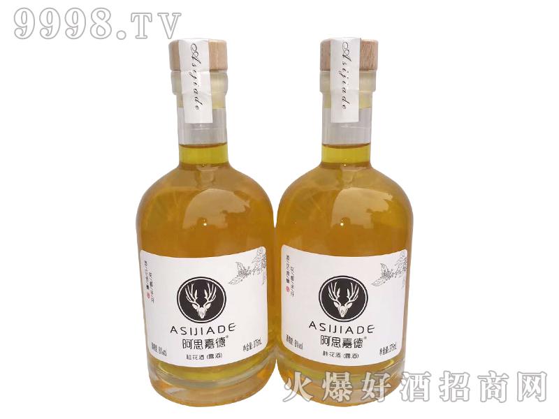 阿思嘉德-桂花露酒