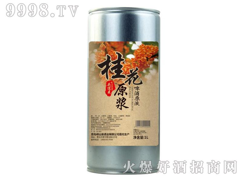 桂花原浆千赢国际手机版1L(1×12桶)