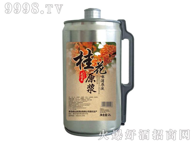 桂花原浆千赢国际手机版2L(1×6桶)