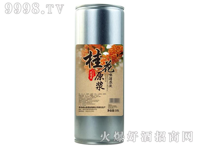 桂花原浆千赢国际手机版10L(1×2桶)