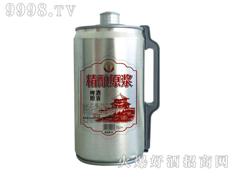 精酿原浆啤酒2L(1×6桶)