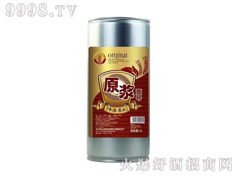 原浆壹号啤酒1L(1×12桶)