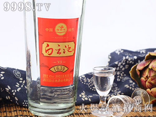 白云池酒V3 42°500ml