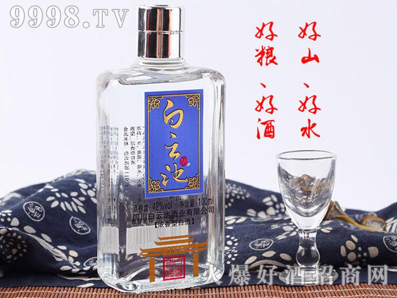 白云池酒1639 42°