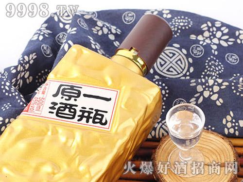 白云池酒一瓶原酒45°500ml