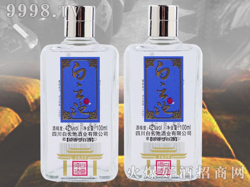 白云池酒1639