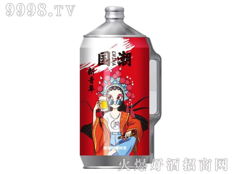 国潮新青年啤酒 2L-啤酒招商信息