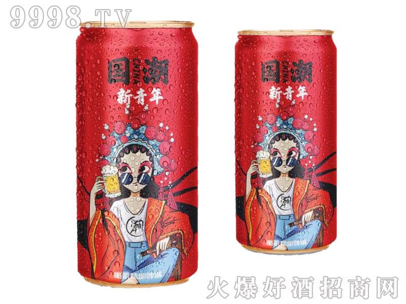 国潮新青年啤酒 1L-啤酒招商信息