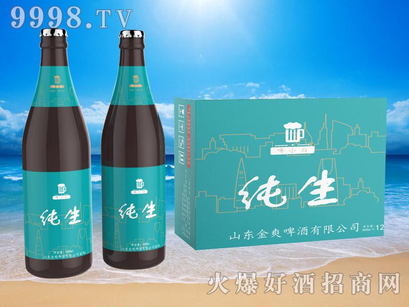 啤小白纯生啤酒500ml(教士瓶)-啤酒招商信息