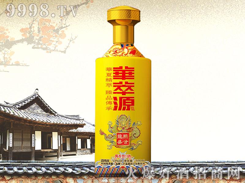 华萃源龙腾盛世-白酒招商信息