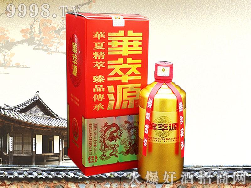 华萃源龙凤呈祥酒