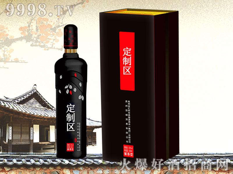 定制酒酱香型