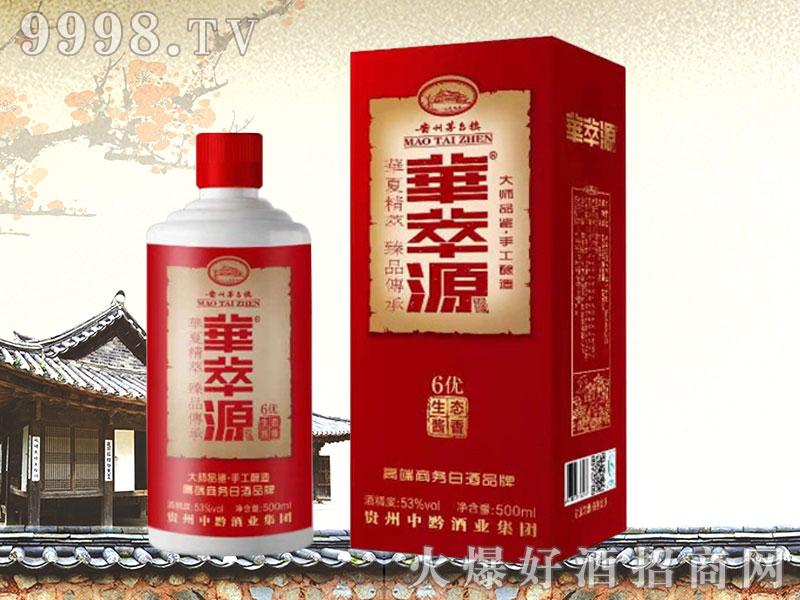 华萃源6优-白酒招商信息