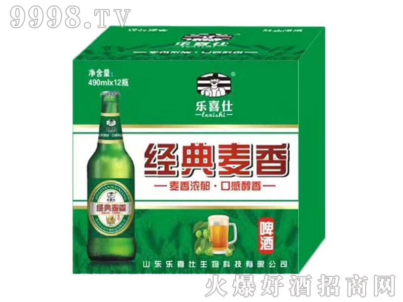 乐喜仕经典麦香啤酒-啤酒招商信息