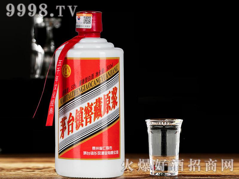 品古窖藏原浆酒-白酒招商信息