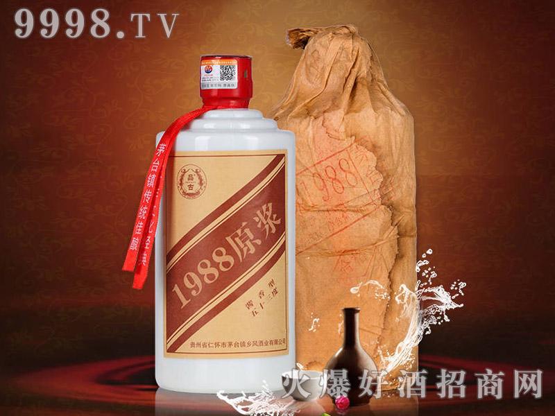 品古1988原浆-白酒招商信息