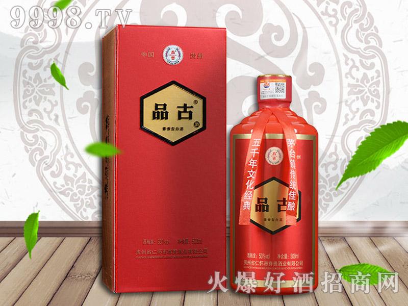 品古酒-白酒招商信息
