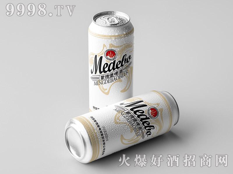 德国蒙德堡啤酒大白罐